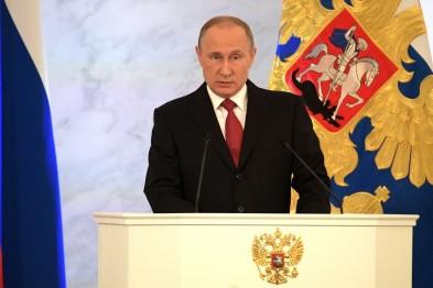 Путин дал старт поставкам газа в Крым по трубопроводу