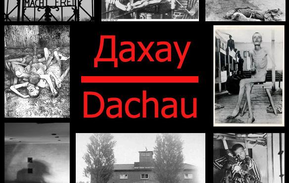 an analysis of the famous dachau hypothermia study