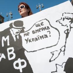 Украина должна поставить МВФ жёсткие условия