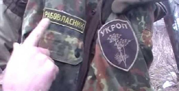 Американский проект для украинского народа