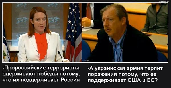 Эскалация конфликта: Киев тянет кровавые ручонки к папе США и маме Европе