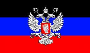 ВСУ покидает Дебальцево