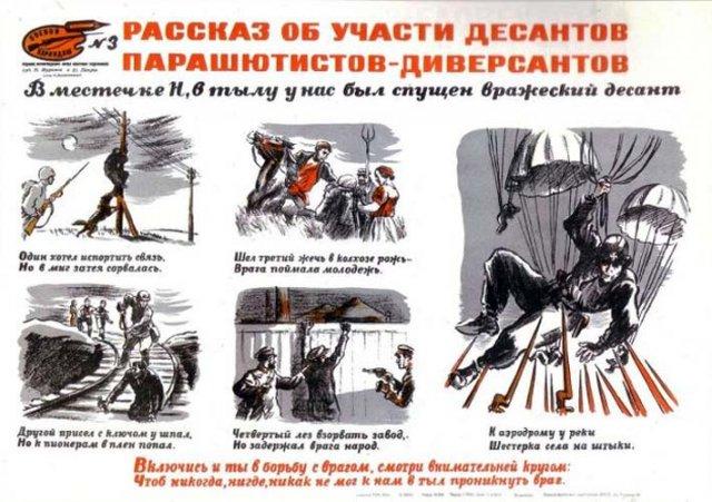 Министерство Обороны ДНР предупреждает!