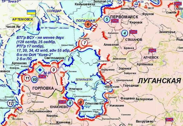 Ополчение Новороссии замкнуло кольцо окружения