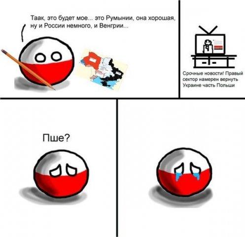 сделаете польський азык с американцем о курва Мобильные