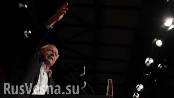 Bild: Немецкий политик попал в «теоретики заговора» за то, что послал США к черту