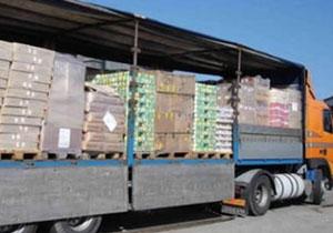 Колонна МЧС с гуманитарной помощью направится из РФ завтра