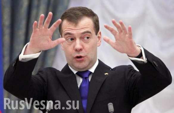 Медведев призвал Россию привыкать к кризису