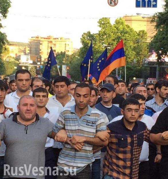 Протесты в Армении: дойдет ли до майдана? (ФОТО, ВИДЕО, ПРЯМОЙ ЭФИР)