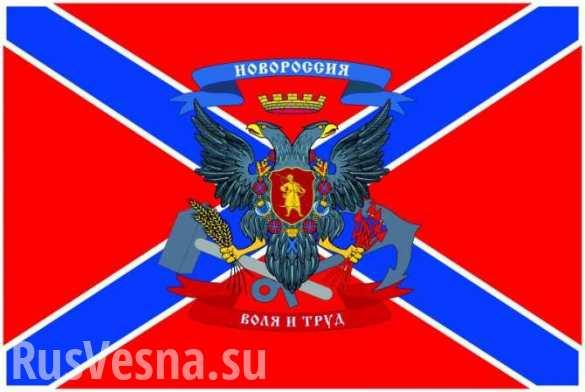 Противостояние национальных проектов на Украине в контексте современных событий