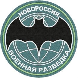Жертвы Докучаевска и данные Разведки ДНР