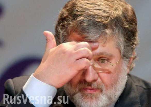 АЗС Коломойского в Севастополе продадут для погашения долгов перед вкладчиками его банка