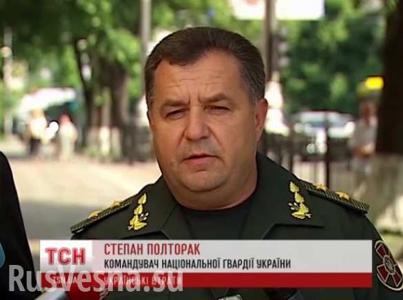Министр обороны Полторак: Украина предпочла бы получить оружие бесплатно, но готова и платить