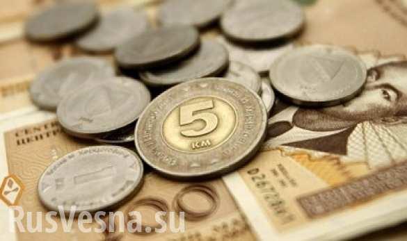 Россия — лидер в инвестициях в Боснию и Герцеговину
