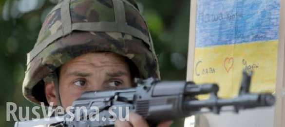 Бандеровцы вновь расстреляли мирных жителей (ВИДЕО)