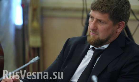 Кадыров о создании «провинции» ИГИЛ на Северном Кавказе: «Это блеф, у этих отморозков нет никаких шансов в Чечне»