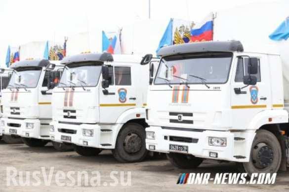 Киев требует от России принять участие в блокаде Донбасса