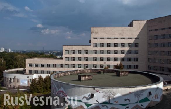 Киевскую психбольницу Павлова привлекли к помощи украинской армии