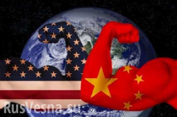 Пекин обвинил США в двойных стандартах и вмешательстве в дела Китая