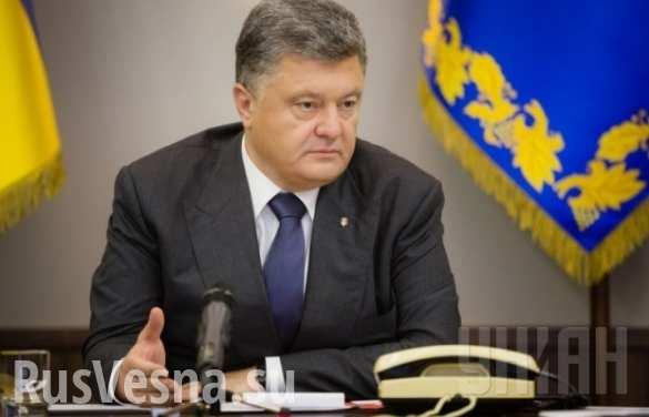 Порошенко подписал закон, который разрешает пребывание иностранных войск на территории Украины
