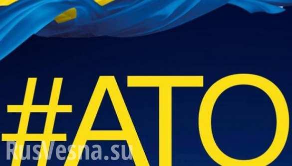 Штаб «АТО» опять в панике: на границе с Украиной стоит 54 000 российских военных