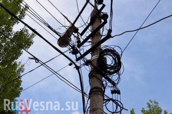 В ДНР начали отключать электроэнергию за долги