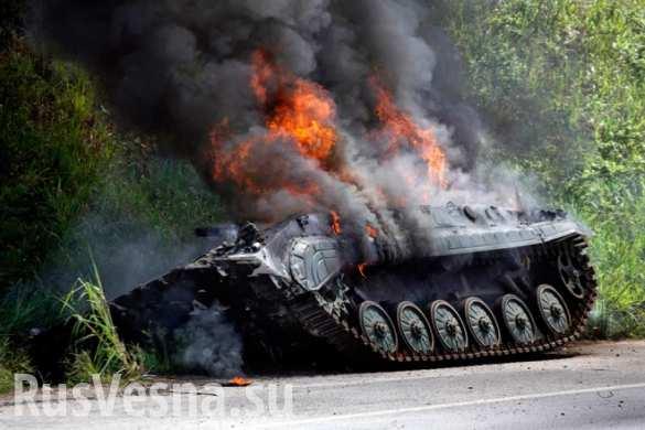В ОБСЕ сообщили о танковых боях в Широкино и 50 раненых украинских военных в Красноармейске