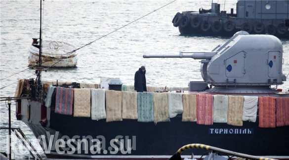 Военно-морские силы Украины до 2020 года хотят увеличить втрое