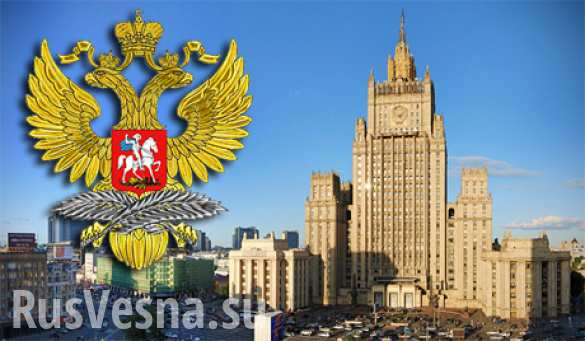 МИД России возмущён японскими публикациями о Второй мировой войне