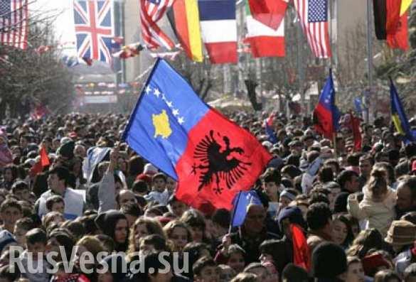 Парламент албанского Косово отказался создавать суд для террористов