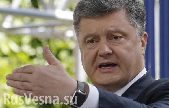 Порошенко показательно для Запада ведёт тактику одностороннего выполнения Минска-2