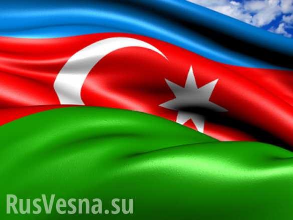 Украинский политик требует свержения власти в Азербайджане