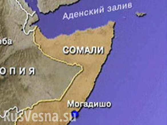 Граждане Сомали решили нелегально перейти границу Украины и Словакии