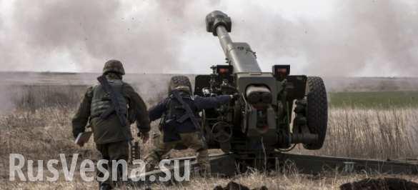 Командир батареи ВСУ, от обстрелов которой погиб житель в Горловке, спешно ушёл в отпуск — Басурин