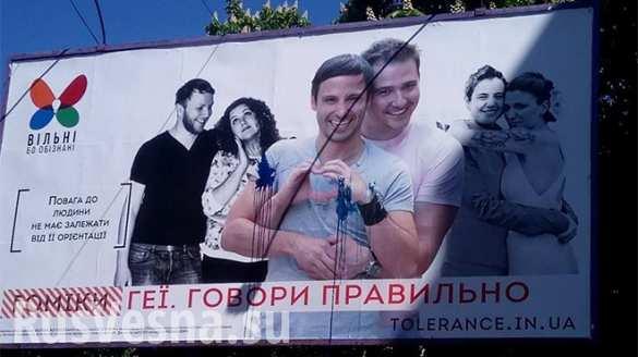 Российский политик решил стать «защитником геев»