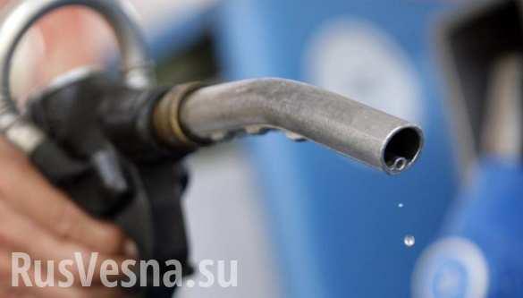 Топливный кризис в Донецке преодолен