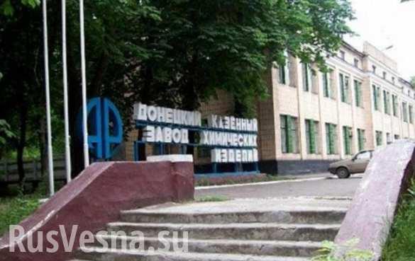 В СЦКК просят ОБСЕ проверить радиационный фон в ДНР из-за взрывов на химзаводе
