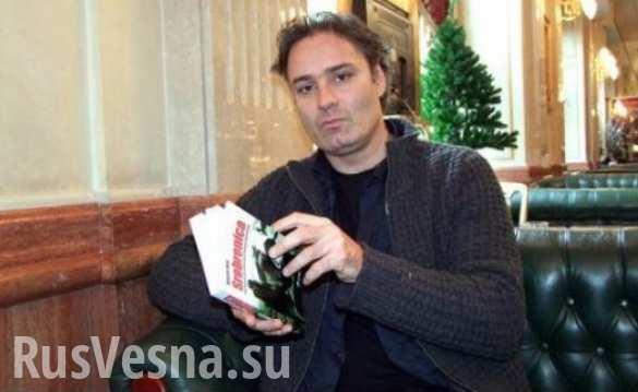 В Швейцарии похищен журналист, разоблачавший ложь Запада о «преступлениях сербов»