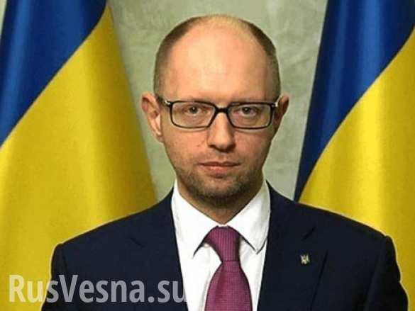 Яценюк надеется, что к 2025 году Украина перейдет на собственный газ