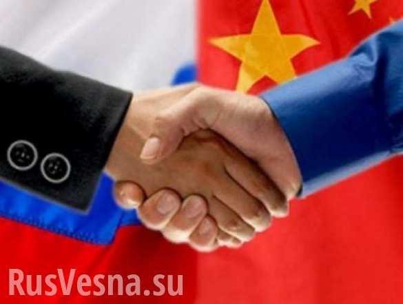 Азиатский банк создан: Россия и Китай добились снижения влияния США