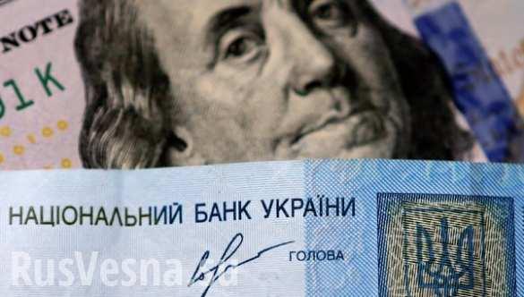 New Europe: Запад дал Украине несбыточные экономические надежды