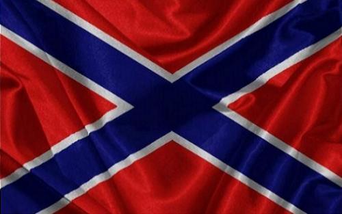 Почему в США в ХХI веке возобновилась травля Юга?