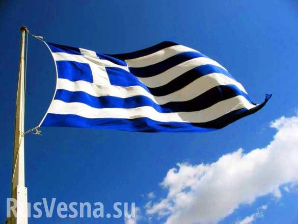 СМИ: Греция объявляет о введении валютного контроля