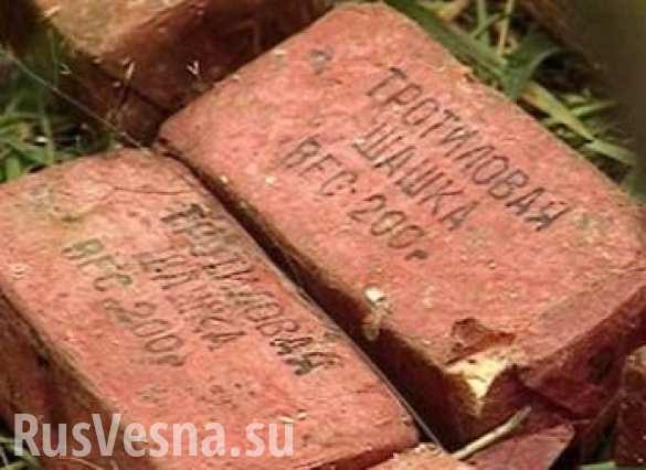 Солдат ВСУ отправил жене посылку с бомбой