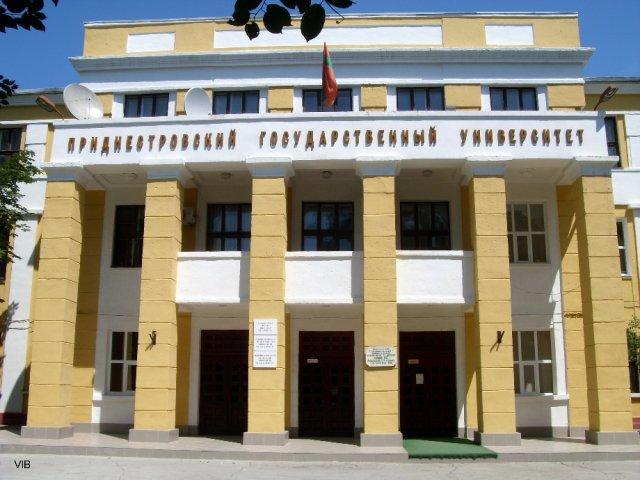 В этом году госуниверситету Приднестровья исполняется 85 лет