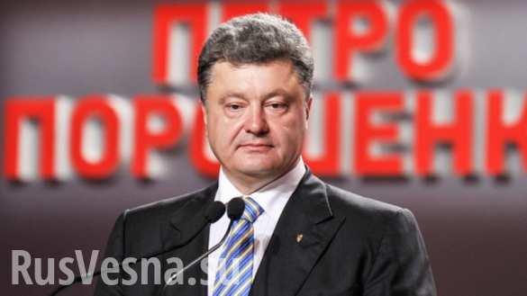 «Блок Петра Порошенко» хочет уволить «министра-иностранца» Александра Квиташвили
