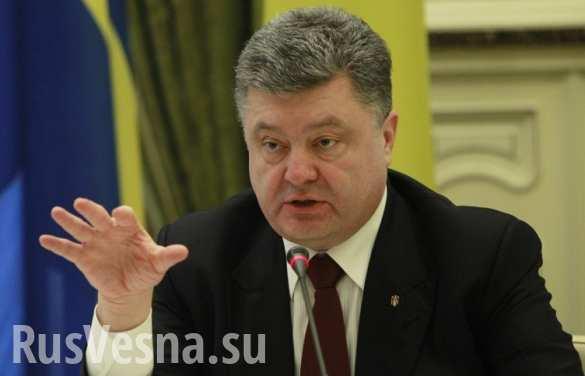 Порошенко планирует вступление Украины в НАТО через 7 лет