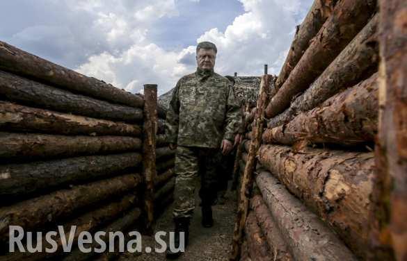 Порошенко побил рекорд: на Украине якобы воюет 200 000 российских солдат