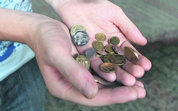 С 1 Июля многие льготники на Украине лишатся льгот на оплату ЖКХ