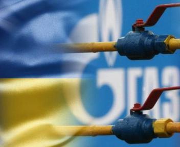 Трехсторонние газовые переговоры в Вене окончились безрезультатно